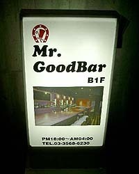 Mr.Good Bar