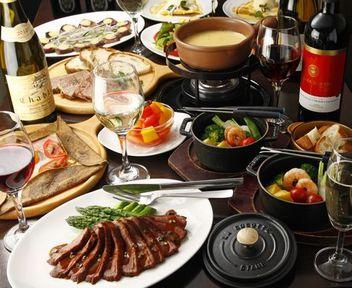 The Latria Table HEARTH恵比寿