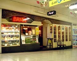 バンビ新宿サブナード店