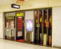 カフェハイチ新宿サブナード店