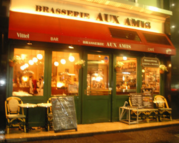 Brasserie AUX AMIS