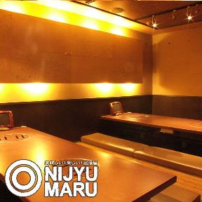 ◎NIJYU‐MARU(にじゅうまる)新横浜アリーナ通りビル店