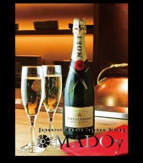 円居 ‐MADOy‐川崎