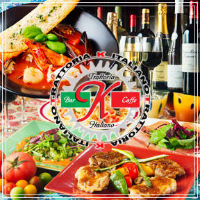 十勝牛焼肉&イタリアン TRATTORIA K