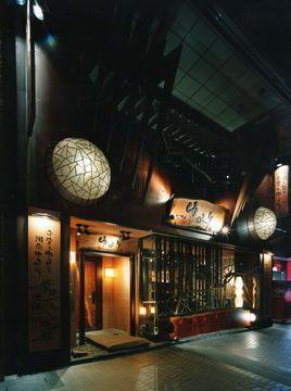 鮮魚と日本酒 魚ゆるり。 平塚