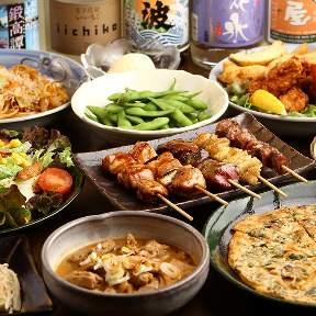 個室×創作Dining わっか横須賀中央店