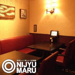 居酒屋 ◎NIJYU-MARU(にじゅうまる)桜木町駅前店