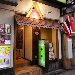 タイガーデン渋谷店