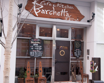 cafe & kitchenBarchetta