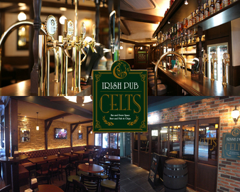 IRISH PUB CELTS 横浜関内店