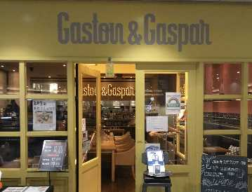 Gaston&Gaspar御茶ノ水ソラシティ店
