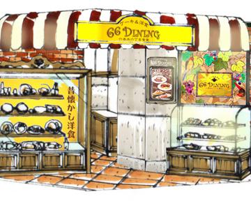 66DINING 六本木六丁目食堂浅草EKIMISE店