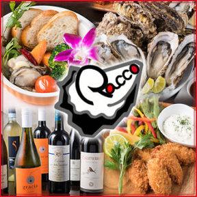 Oyster bar Racco
