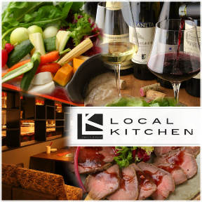 LOCAL KITCHEN -happy dining-