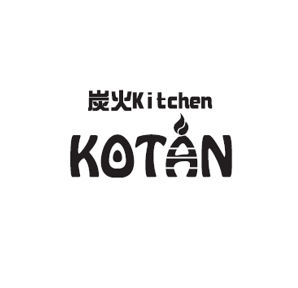 炭火Kitchen KOTAN