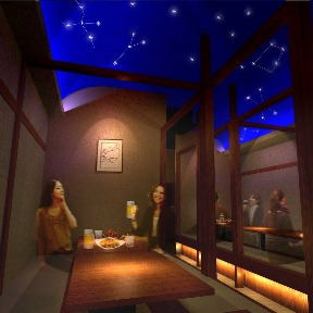 完全個室居酒屋 星夜の宴 新宿本店
