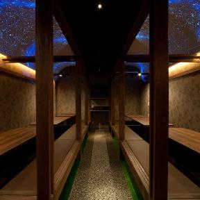 完全個室居酒屋 星夜の宴 神田駅前店