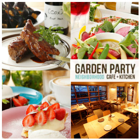 GARDEN PARTY cafe+kitchen