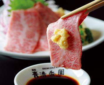 和牛のおいしいお店清香園 恵比寿代官山店