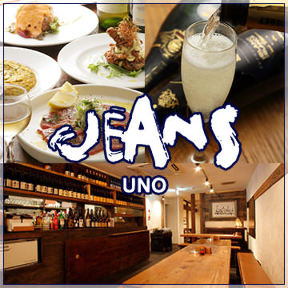 JEANS UNO