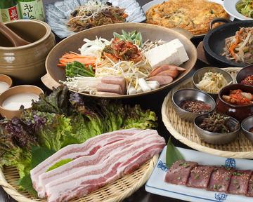 韓国料理 縁-えん-さいたま店