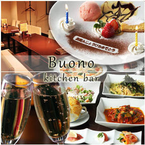 kitchen bar Buono