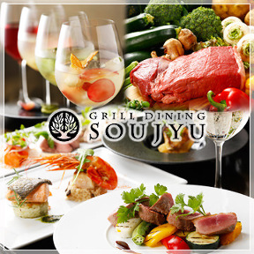 GRILL DINING SOUJYU