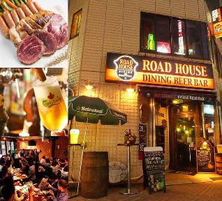 肉バル&BEER DININGROAD HOUSE ロードハウス 新宿西口店