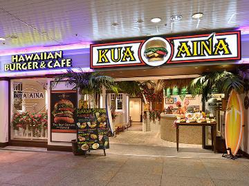 KUA'AINA池袋サンシャインシティ店