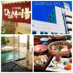 ホテル上田西洋旅籠館 ひな詩の湯