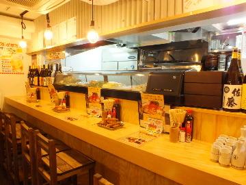 串カツ田中アメリカ村店