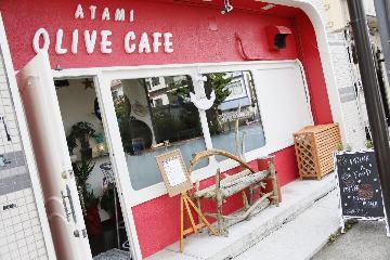 ATAMI OLIVE CAFE~熱海オリーブカフェ~