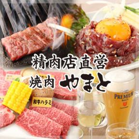焼肉 やまとコレド日本橋店