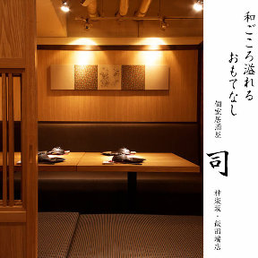 個室居酒屋 司神楽坂・飯田橋店