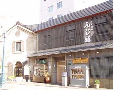 積丹料理 ふじ鮨小樽店