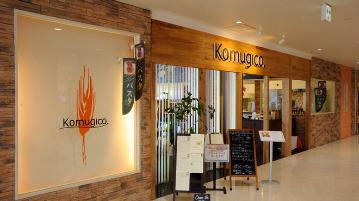 Komugico.オプシアミスミ店