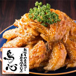 地鶏と焼き鳥個室居酒屋 鳥心‐TORISHIN‐札幌駅前店