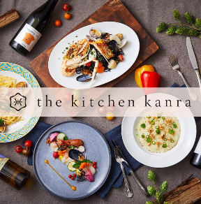THE KITCHEN KANRA