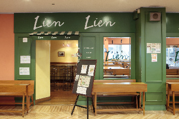 Lien SANDWICHES CAFE アテネフランセ店