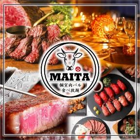 個室肉バル 食べ放題まいた 渋谷本店