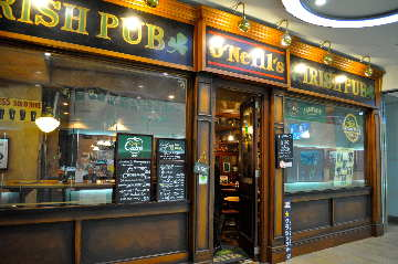 irish pub O'Neill's