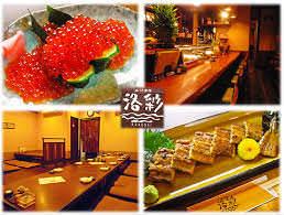 寿司酒房 洛彩