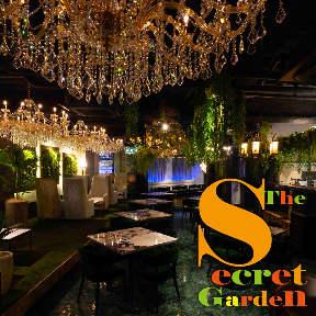 個室 バリリゾート Secret Garden栄店