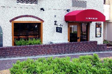 タイ料理研究所渋谷店