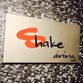 Dining SHAKE