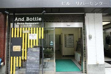 and Bottle Pasta Restaurant