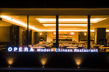 モダンチャイニーズレストラン OPERA
