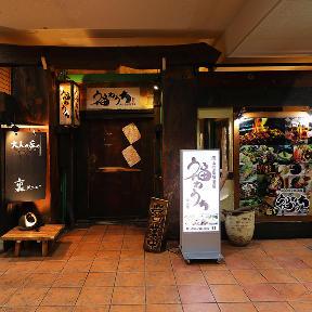 岡山個室居酒屋 福わうち岡山駅前店