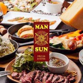 野菜巻き串と肉料理の店まんさん 池袋西口