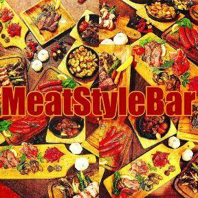 お肉&ドライエイジング食べ放題ミートスタイルバル 仙台店